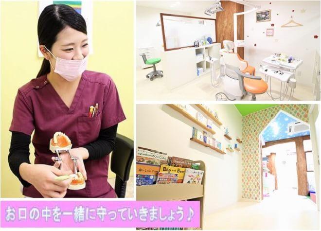 おぎ原歯科医院のスライダー画像3